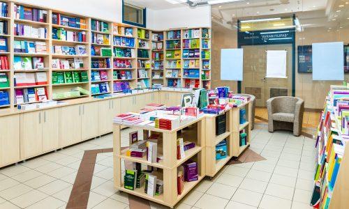 plopeanuphoto.ro-UTM-librarie-1