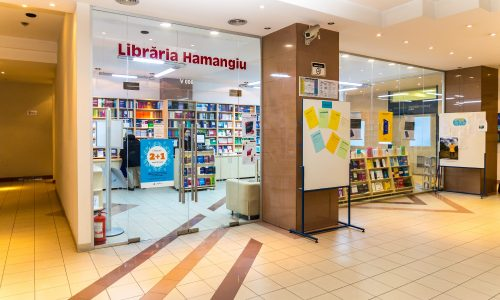 plopeanuphoto.ro-UTM-librarie-16