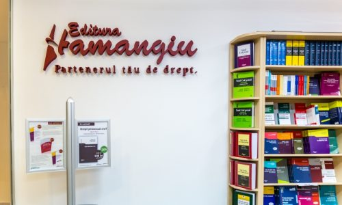 plopeanuphoto.ro-UTM-librarie-10