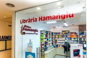 plopeanuphoto.ro-UTM-librarie-15